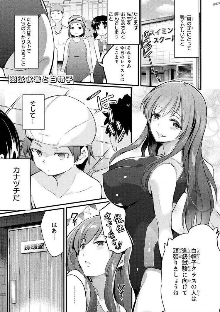 漫画 エロ 巨乳 美女