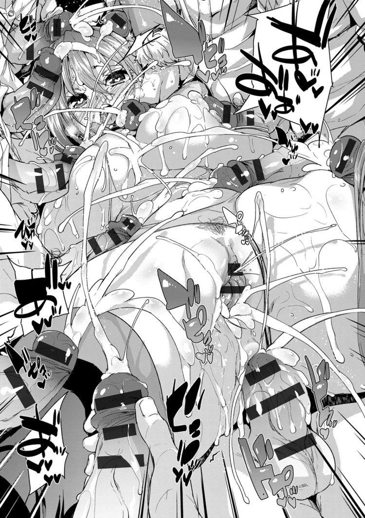 【エロ漫画】巨乳教師が男子生徒達から誕生日にエロコスチュームととザーメンぶっ掛けのプレゼント!00021