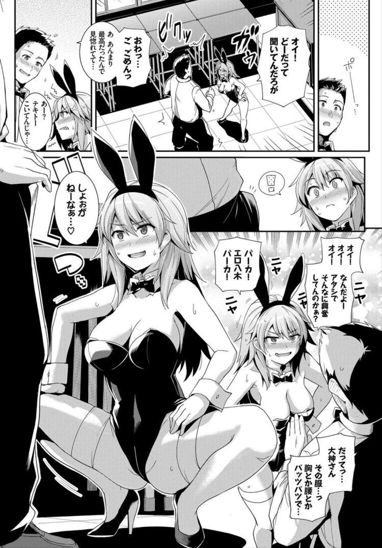 【エロ漫画】ツンデレヤンキーの女子高生彼女のバニーガール姿に興奮して教室で極太ちんぽを生挿入!00004