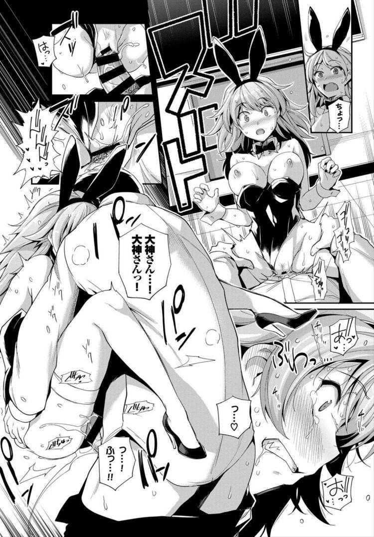 【エロ漫画】ツンデレヤンキーの女子高生彼女のバニーガール姿に興奮して教室で極太ちんぽを生挿入!00015