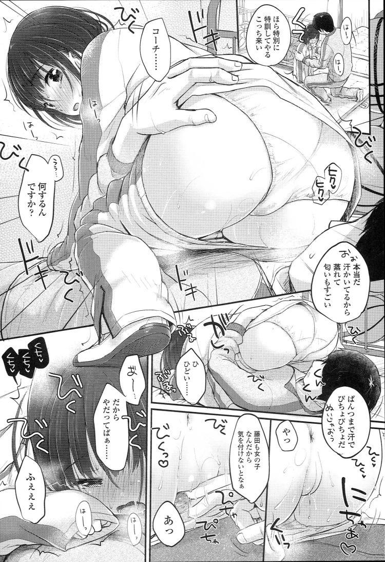 【エロ漫画】女子中学生バスケ少女が体育倉庫でロリコンコーチとセックスの特訓!チームプレイで一緒にイッちゃうw00006