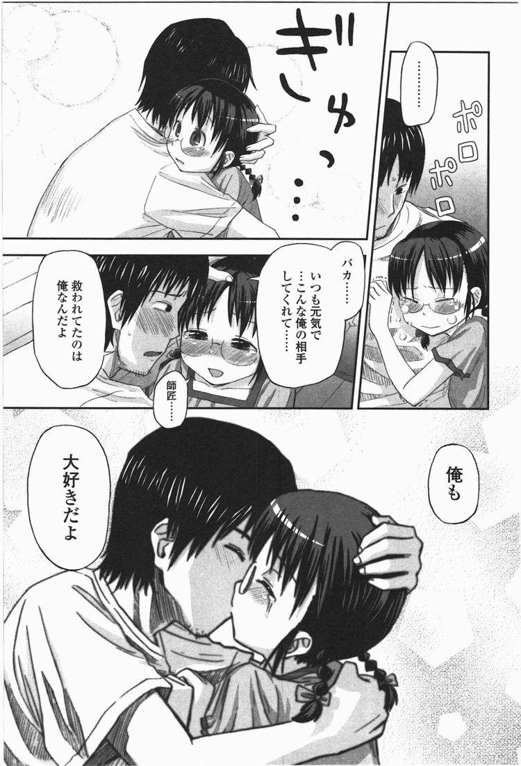 【エロ漫画】黒髪おさげの眼鏡っ子女子小学生が漫画化志望の青年に弟子入りして告白してこどもまんこに中出しセックスでラブラブ!00007