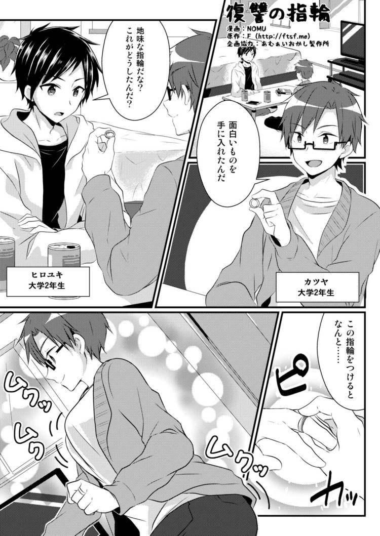化 漫画 女体 エロ