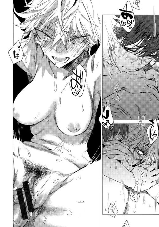 【エロ漫画】ショートカットツリ目の猫系彼女とに振り回されながらラブラブセックスして絶頂アクメさせちゃう!00018