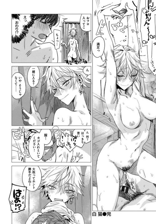 【エロ漫画】ショートカットツリ目の猫系彼女とに振り回されながらラブラブセックスして絶頂アクメさせちゃう!00020