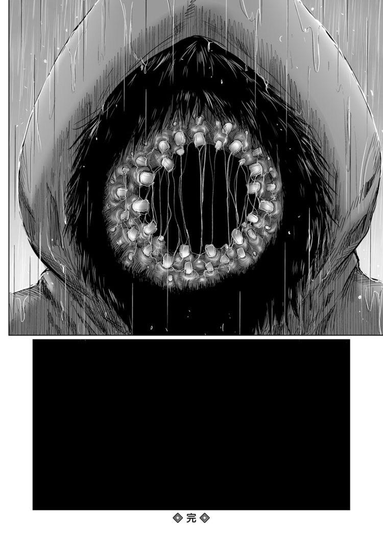 【エロ漫画】いじめにあって家族からも虐待されている女子小学生の復讐をする老人だが、その現場を見られ女児すら犯して殺そうとする・・・!00032