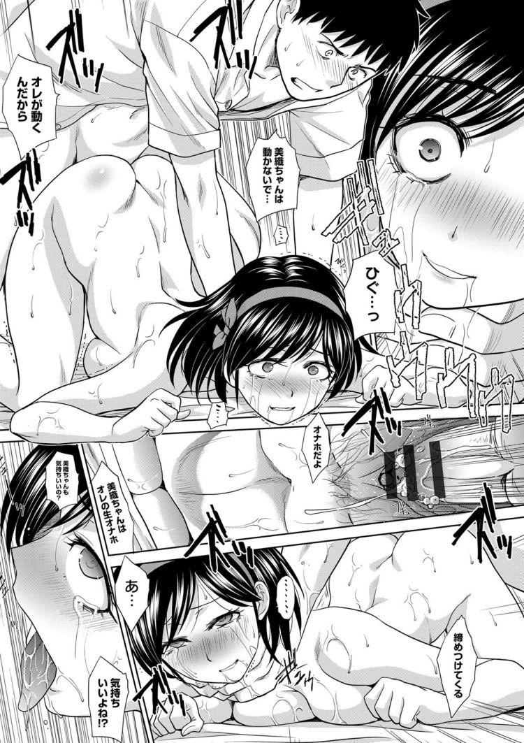 【エロ漫画】付き合いたての高校生カップルが学校で学校のトイレでセックスしたり首絞めながら中出ししたりと変態プレイにハマっちゃう!00017