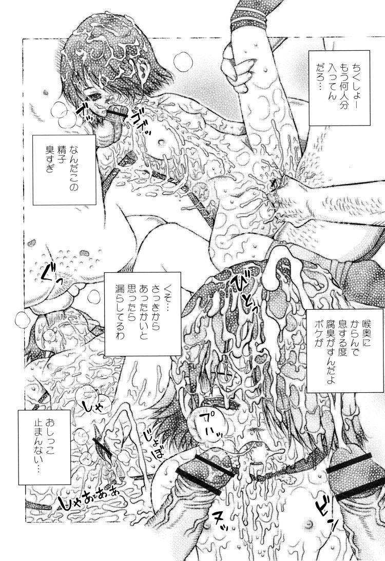 【エロ漫画】鬼畜男達が女子小学生を拉致してレイプしまくる!反応のしない女児相手に次々男が跨り精子をぶっ掛ける!00016