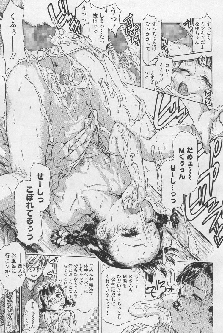 【エロ漫画】黒髪ツインテールの女子小学生はおちんぽ大好きでお兄さんたちと2穴挿入青姦乱交セックスでこどもまんこがキュンキュンしちゃう!00009
