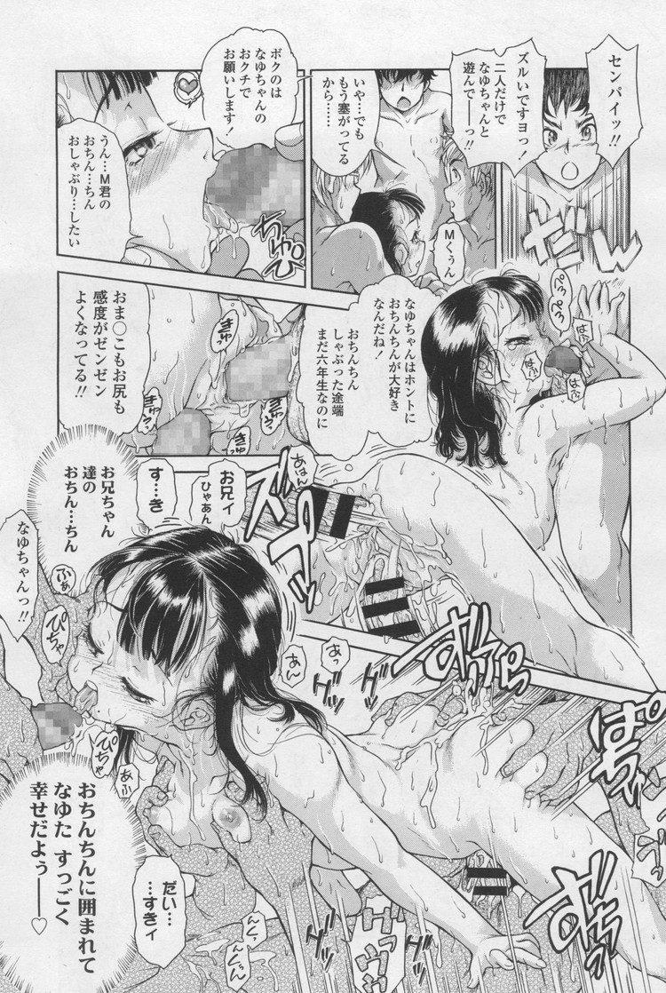 【エロ漫画】黒髪ツインテールの女子小学生はおちんぽ大好きでお兄さんたちと2穴挿入青姦乱交セックスでこどもまんこがキュンキュンしちゃう!00017