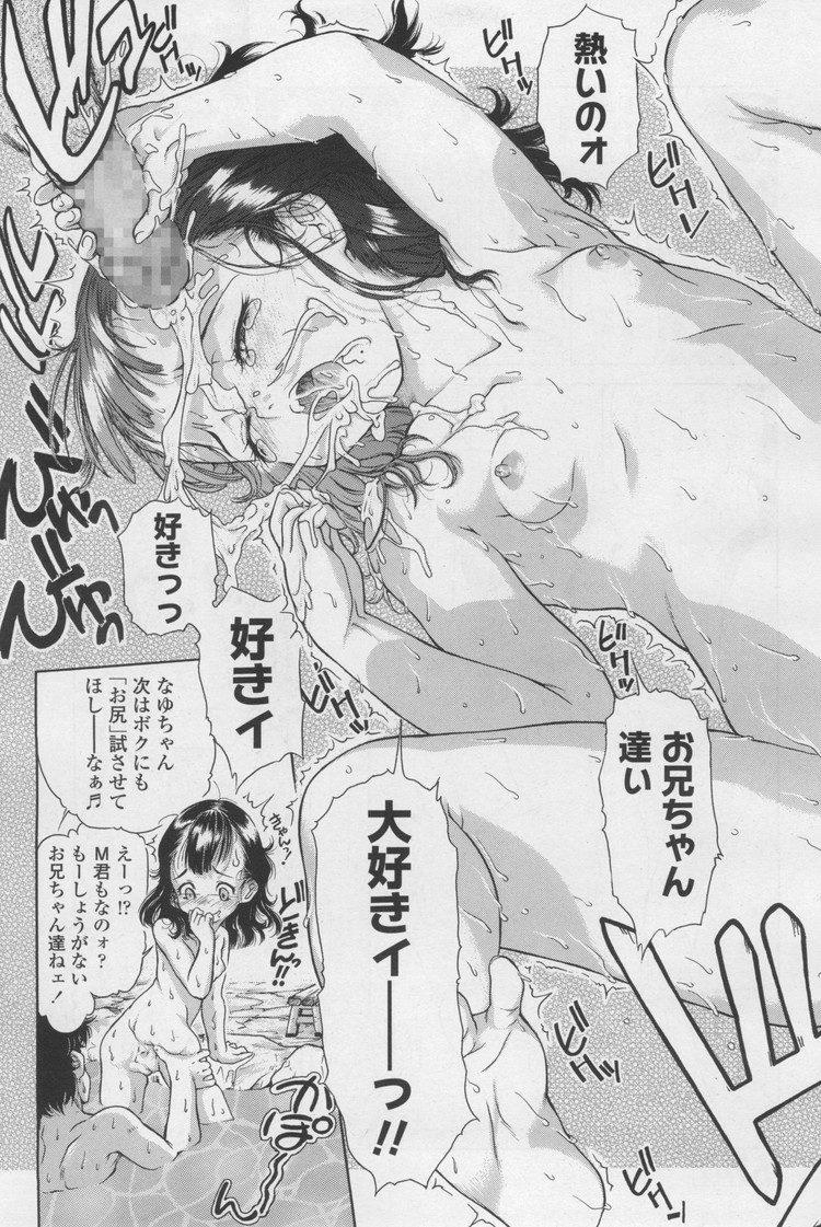 【エロ漫画】黒髪ツインテールの女子小学生はおちんぽ大好きでお兄さんたちと2穴挿入青姦乱交セックスでこどもまんこがキュンキュンしちゃう!00019