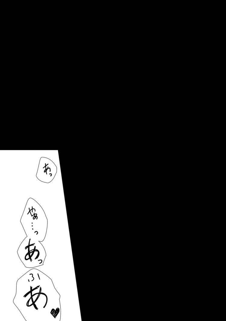 【エロ漫画】ストーカー男が美人双子女子高生を監禁してレイプ!犯されて嫌だと思いつつも身体は絶頂してしまう!00042