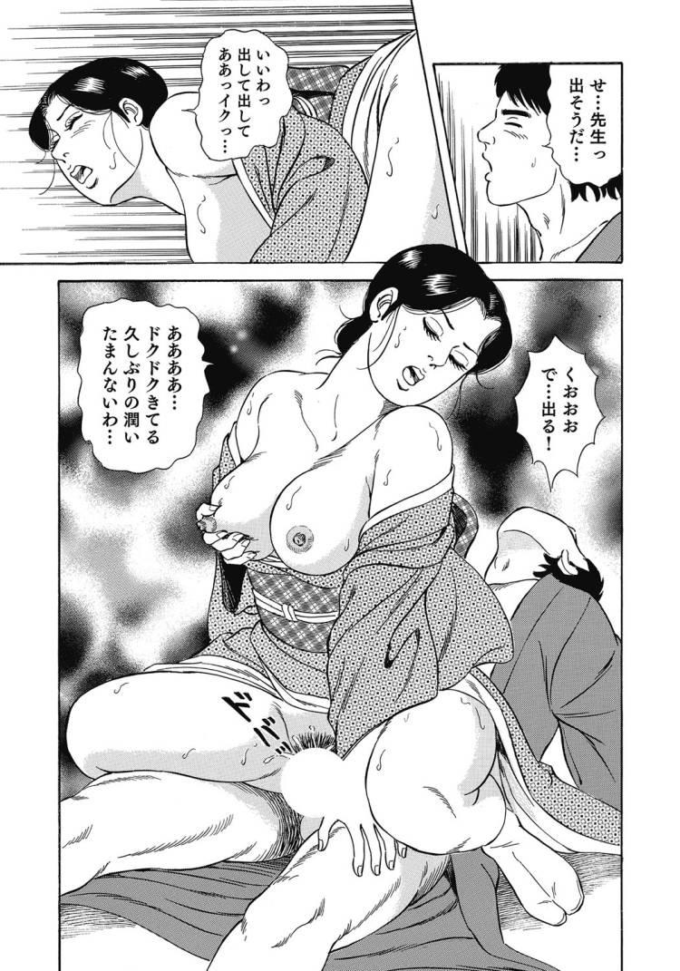 【エロ漫画】欲求不満の和服人妻熟女が着付け教室の生徒カップルと3Pセックスで久しぶりの快感を堪能する!00015