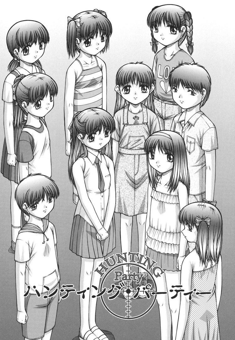 【エロ漫画】女子小学生をハンティングしておっさんたちがレイプする!気絶したままちんぽを突っ込まれてしまう極悪ゲーム!00001