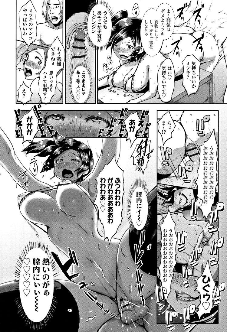 【エロ漫画】サッカー部の巨乳マネージャー女子高生達が対戦相手の男子に身体を張ってご奉仕してまんこにアナルに中出ししてもらう!00016