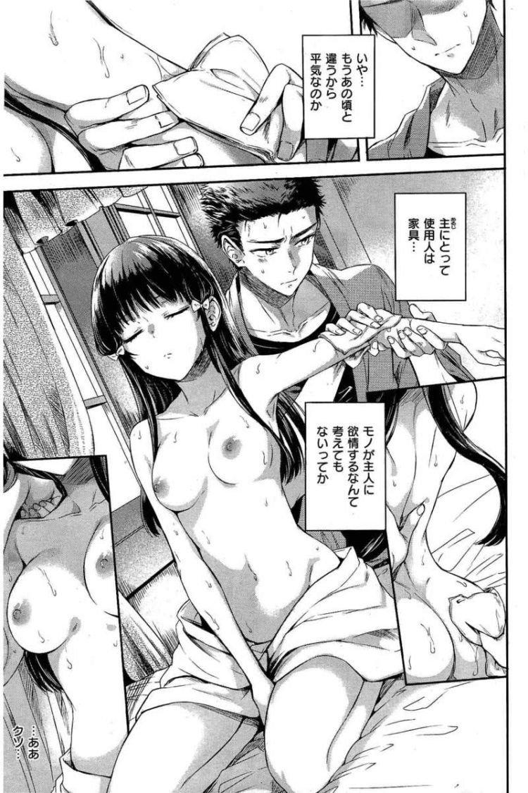 【エロ漫画】体の弱いお屋敷の令嬢と庭師の男が、身分違いの恋だとわかりながらセックスをして愛を確かめ合う!00005