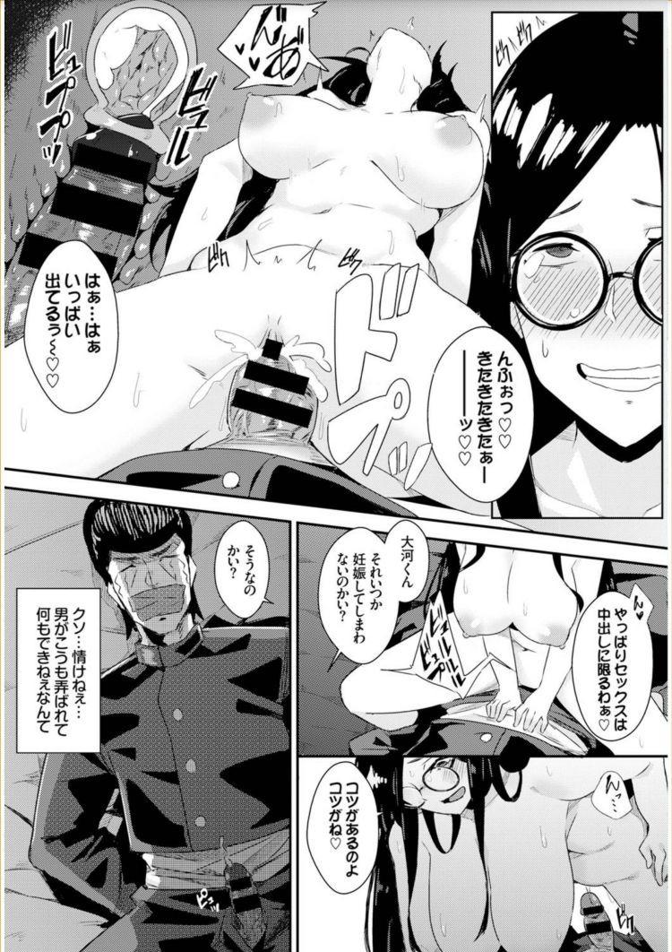 【エロ漫画】硬派ヤンキーの男子がお嬢様女子高生3人組に車に拉致され身動き取れないまま逆レイプでイかされまくってしまう!00011