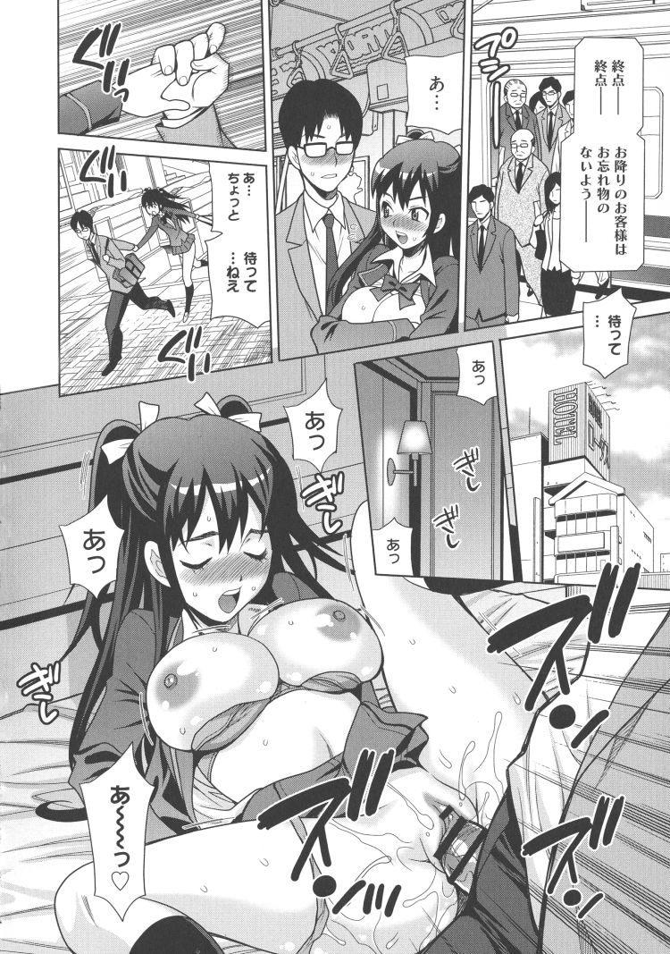 【エロ漫画】黒髪ロングの女子高生が毎朝電車で痴漢されて、指で潮吹き絶頂させられホテルに連れ込まれ夜まで中出しセックスされちゃう!00012