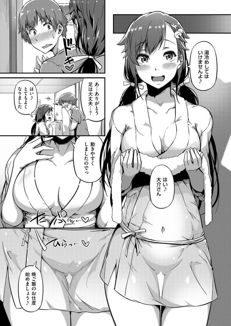 【エロ漫画】助けた美少女が実は猫の妖怪だった!発情した猫耳美少女に助けたお返しで中出しセックスさせてもらう!00007