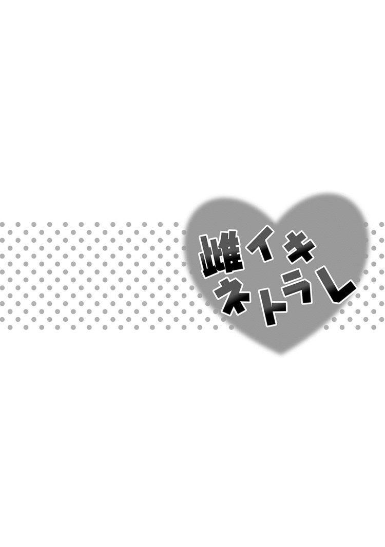 【エロ漫画】彼氏がいるのに弟に調教されてちんぽの虜にされてしまう女子高生姉!近親相姦セックスで弟に絶頂させられる!00002