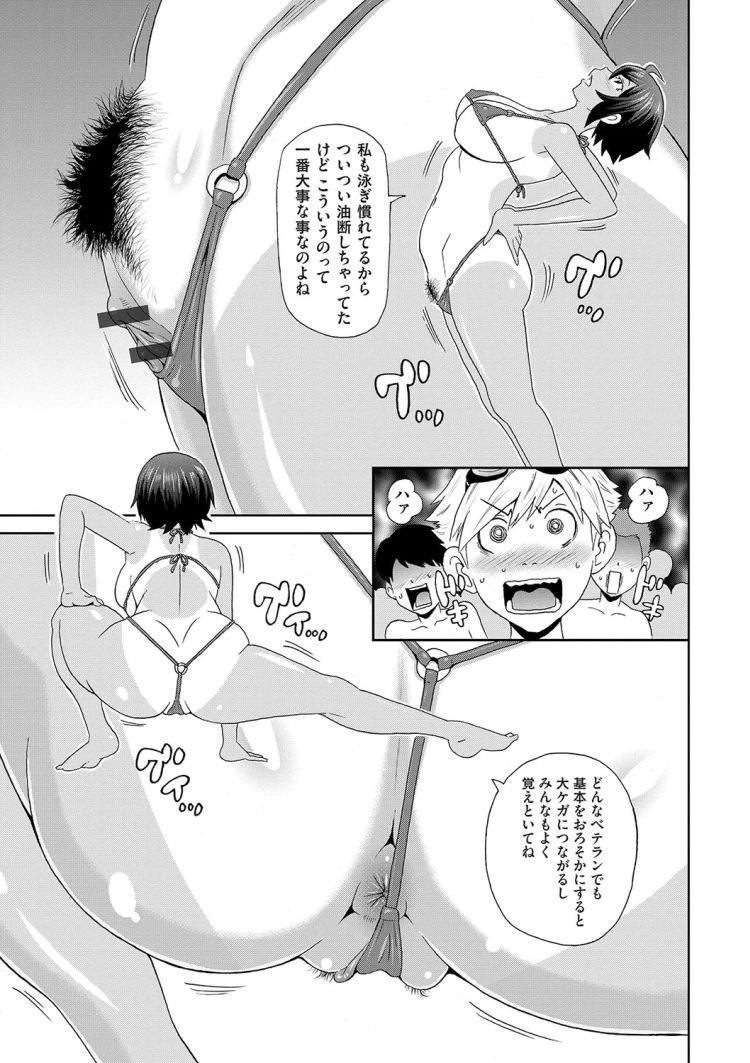 【エロ漫画】黒髪ショートの日焼け巨乳水泳部JKが部員勧誘のためにエロ水着を着せられて我慢できなくなった男子生徒達に子宮脱乱交セックスでめちゃくちゃにされる!00007