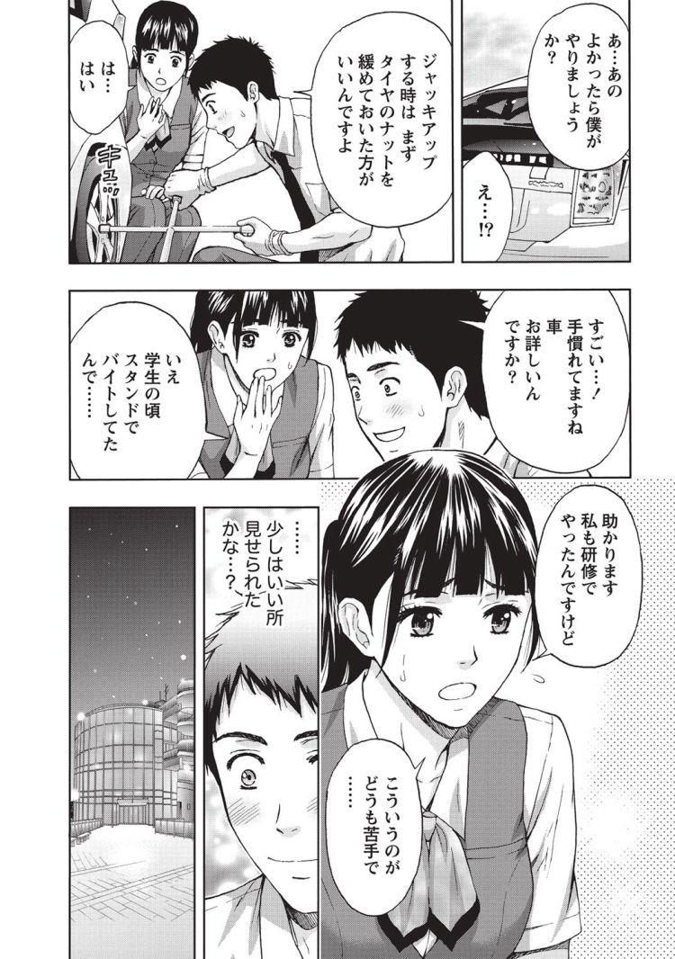 【エロ漫画】美人タクシー運転手に観光案内してもらい、夜良い雰囲気になってタクシーの中でラブラブカーセックスをする!00007