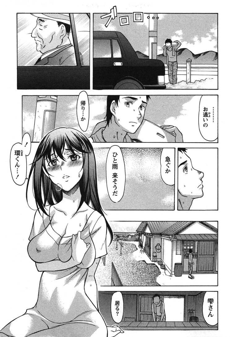 【エロ漫画】田舎町の議員の愛人のお姉さんに憧れる青年。ある日何か訳がありそうに佇んでいるお姉さんに誘われてセックスをすることになる!00003