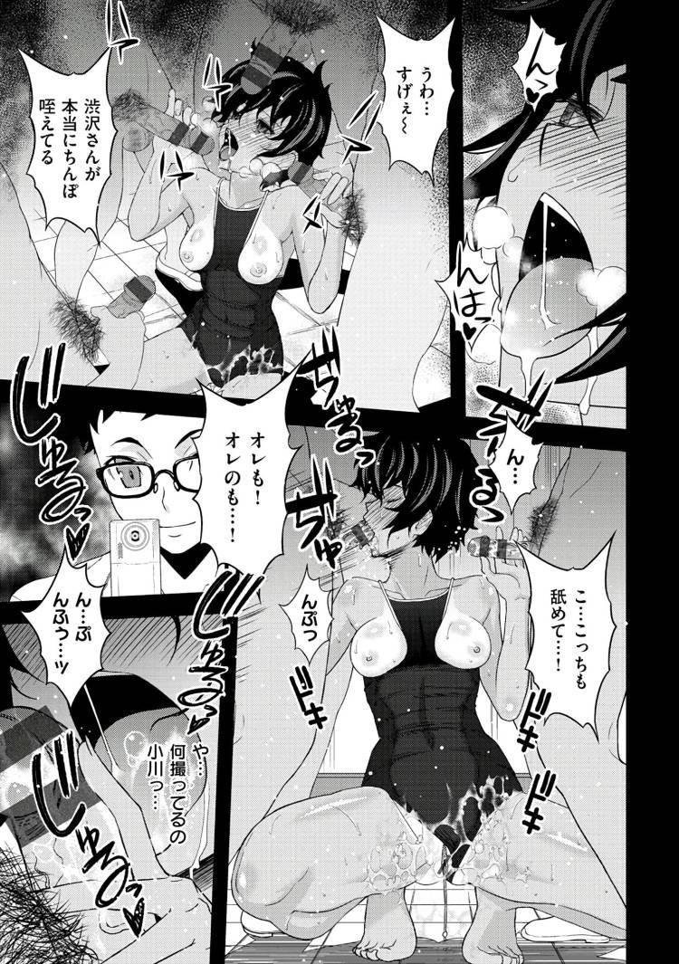 【エロ漫画】黒髪ショートの僕っ子日焼け女子高生を学校のプールのシャワー室でスクール水着にして地味系男子がどS責めセックス!アへ顔ダブルピースで失神絶頂!00011
