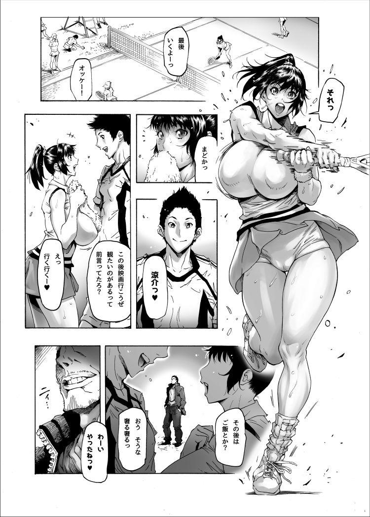 【エロ漫画】巨乳テニス部女子高生が彼氏とのセックス動画を顧問の教師に撮られて脅されセックス強要される!そして教師のテクとちんぽの虜になってネトラレる!00002