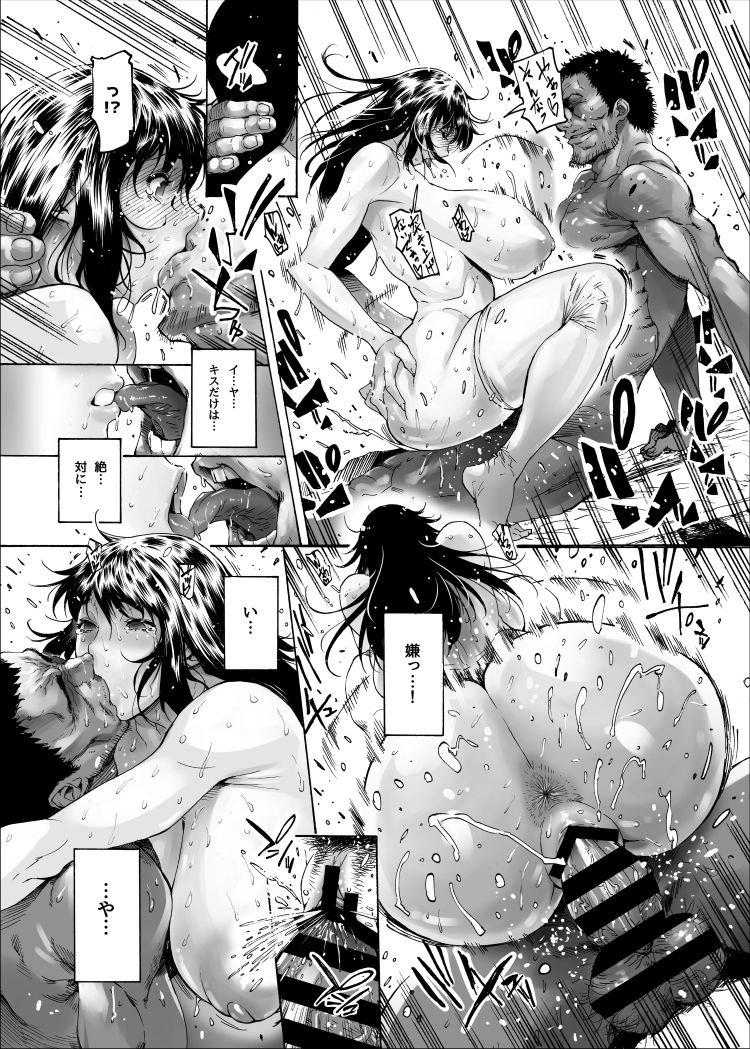 【エロ漫画】巨乳テニス部女子高生が彼氏とのセックス動画を顧問の教師に撮られて脅されセックス強要される!そして教師のテクとちんぽの虜になってネトラレる!00022
