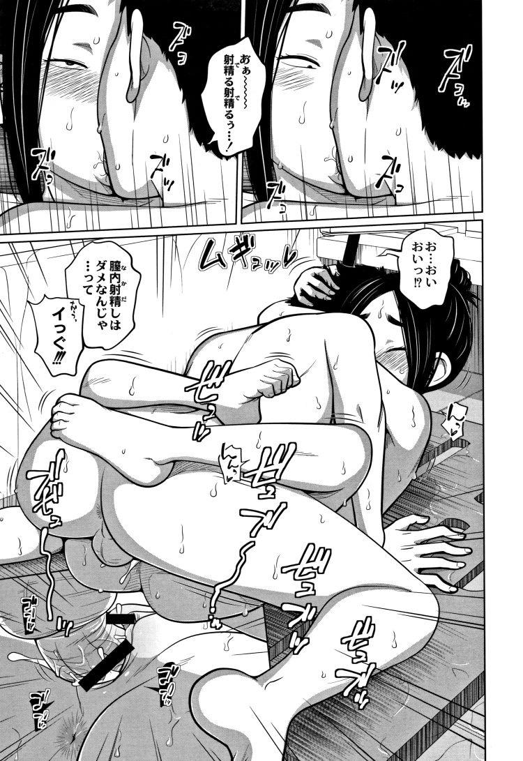 【エロ漫画】兄がお風呂に入っていたらクールな女子中学生妹が入ってきたのでまんこ見せてもらってフェラしてもらってから近親相姦中出しセックスする!00019