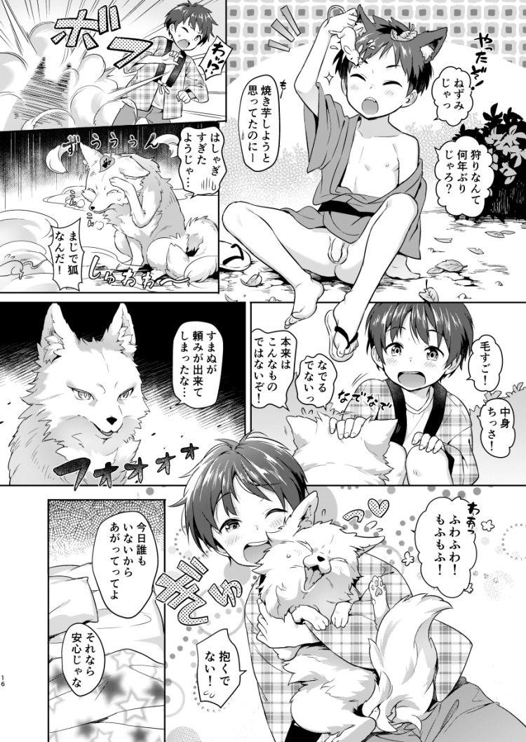 【エロ漫画】神社の使いの巨乳狐お姉さんが可愛すぎるショタに我慢できずにおっぱい吸わせてあげてセックスしたら力が暴走してしまい獣になる!00013