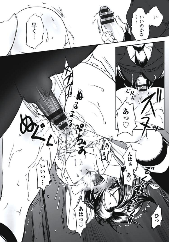 【エロ漫画】セックス中毒のどM女子中学生にいきなりトイレに連れ込まれてちんぽぶち込んで欲しいと言われて童貞卒業セックスでご主人様になる!00008
