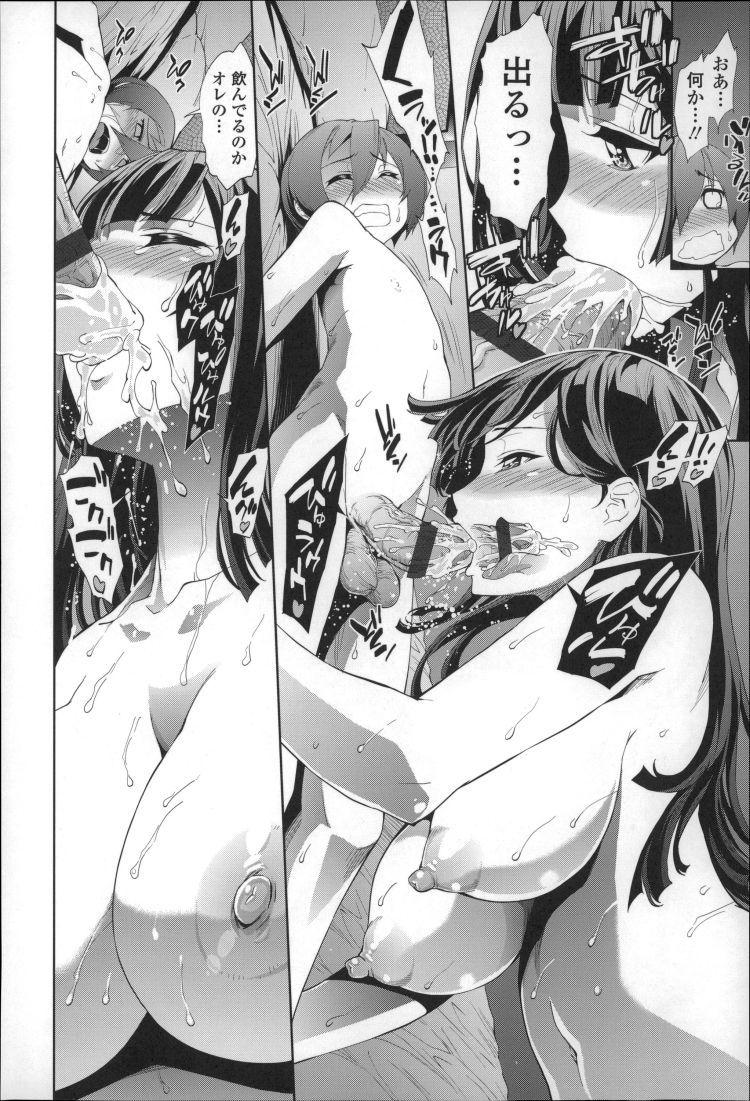 【エロ漫画】天才剣道少年が女剣士のお姉さんに勝負で負けて言うことを聞くことに!子種をくださいと言われて迫られて子作り中出しおねショタセックスをする!00012