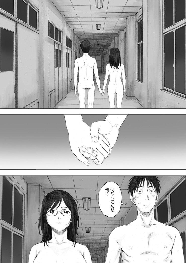【エロ漫画】転校生の女子高生生徒が教室で男子たちとセックスしていたので教師が注意したら教師もパイズリされてその後裸で学校を2人で歩き中出しセックスする!00017