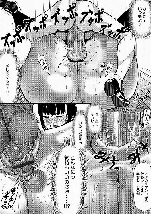【エロ漫画】超巨乳のポニーテール女子高生彼女と公園デートしていたら性欲が抑えきれなくなって彼女のシャツを破って青姦中出しセックスをする!00017