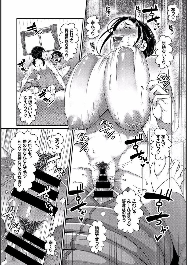 【エロ漫画】女子高生クラスメイトに告白したら振られてしまったけどセックスに興味があるからとセフレにされてアへ顔絶頂させて振り向かせるためセックスを頑張る!00012