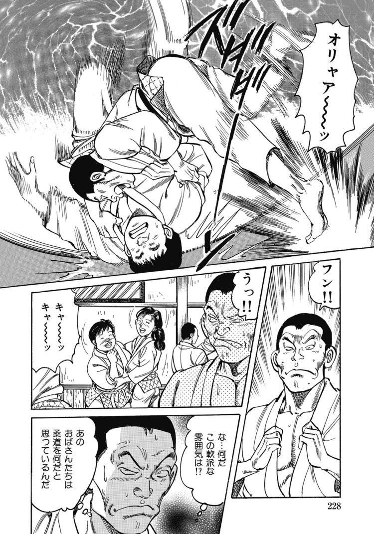 【エロ漫画】柔道を習いに来た人妻に特別レッスンで寝技をかけて中出しセックス!次は人妻から攻めて最後は他の男達も交えて乱交セックスで技あり一本!00002
