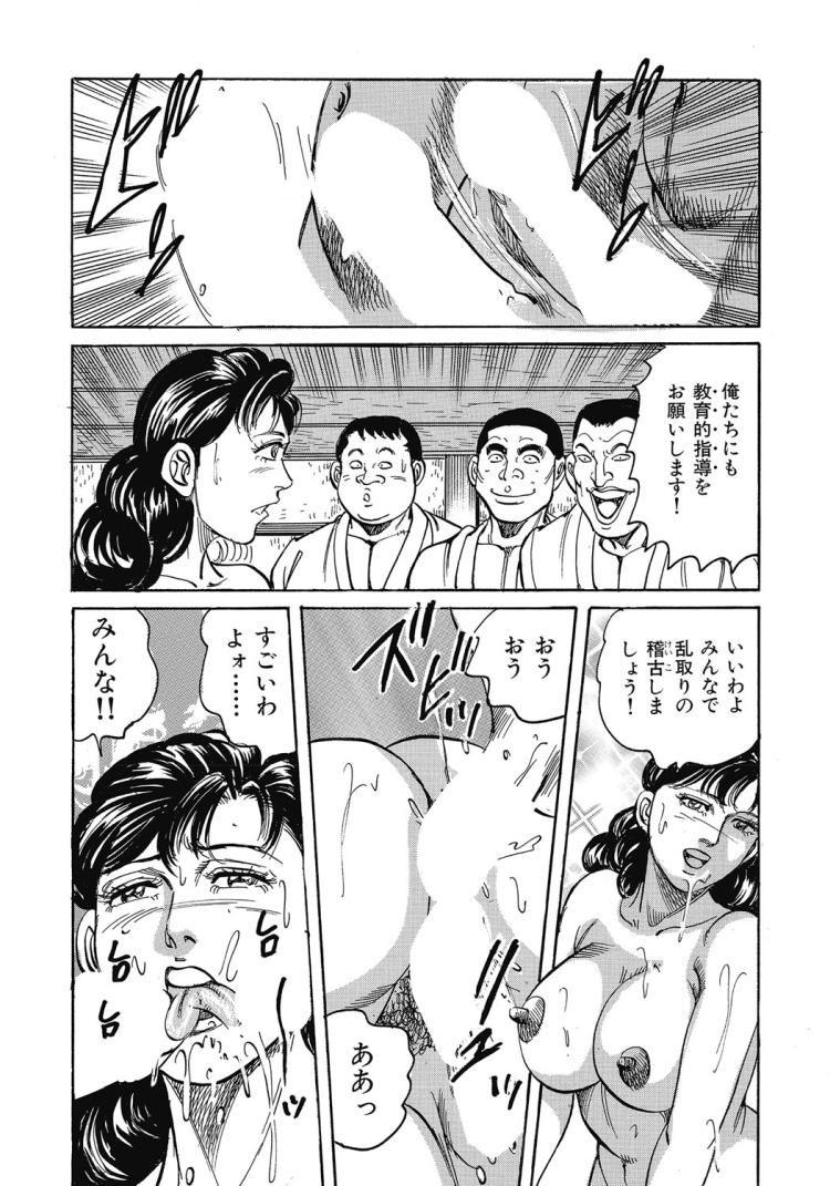 【エロ漫画】柔道を習いに来た人妻に特別レッスンで寝技をかけて中出しセックス!次は人妻から攻めて最後は他の男達も交えて乱交セックスで技あり一本!00017