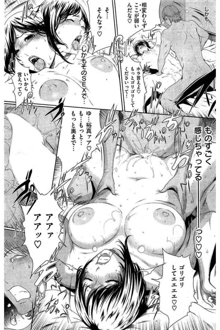 【エロ漫画】彼氏がプロポーズしてくれなくて怒って家を出たら元カレに会って流されてセックスしてそれを彼の上司に見られて脅されてセックスして発情したので通りすがりの男ともセックスする!00009
