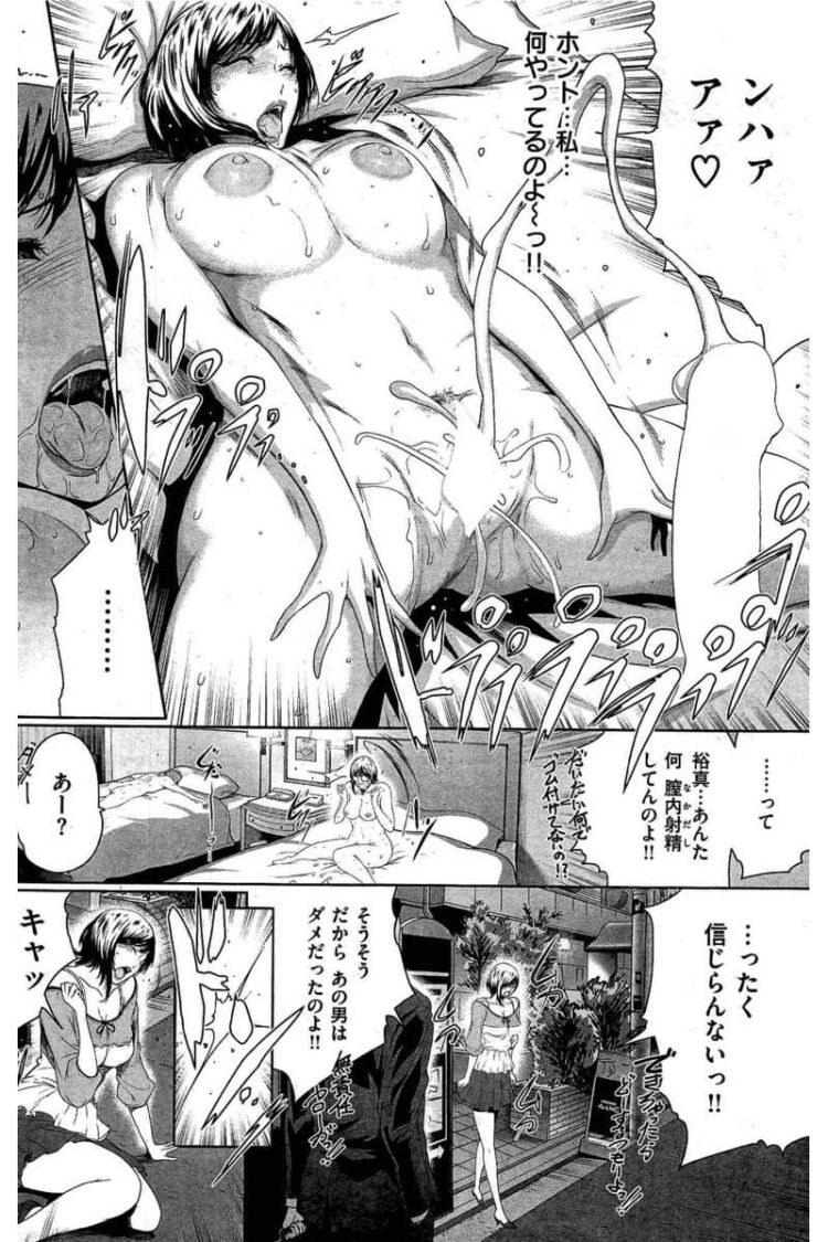 【エロ漫画】彼氏がプロポーズしてくれなくて怒って家を出たら元カレに会って流されてセックスしてそれを彼の上司に見られて脅されてセックスして発情したので通りすがりの男ともセックスする!00010