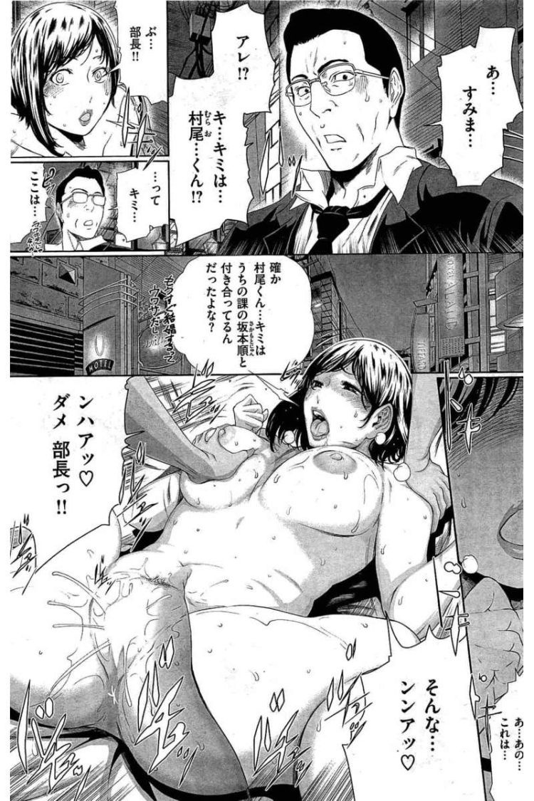 【エロ漫画】彼氏がプロポーズしてくれなくて怒って家を出たら元カレに会って流されてセックスしてそれを彼の上司に見られて脅されてセックスして発情したので通りすがりの男ともセックスする!00011