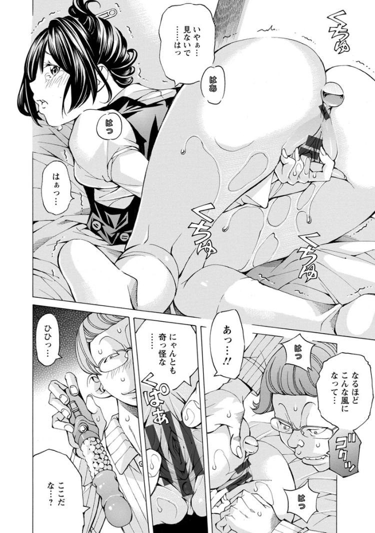【エロ漫画】童貞おぼっちゃまがメイドのアナルに媚薬注入してからアナルプラグを挿入!快楽に溺れるメイドにとどめで薬を飲ませてバイブでレイプする!00012
