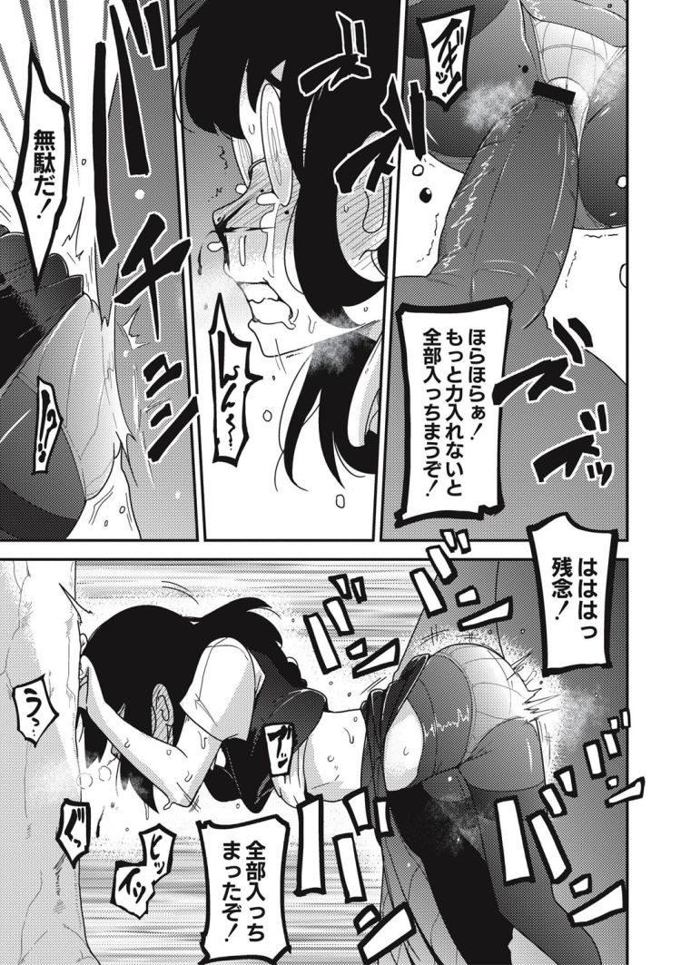 【エロ漫画】ビン底眼鏡の地味系女子中学生がクラスの男子に神社に連れて行かれてそこに居た男子たちに輪姦レイプされる!その後大人も交じって暴行鬼畜リョナレイプで死ぬまで犯す!00020