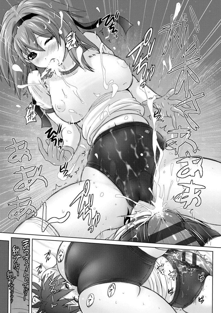 【エロ漫画】クラスメイト女子高生のブルマを嗅ぎながら教室でオナニーしていたらその娘に見つかってしまい保健室に誘われてブルマ姦して69で絶頂する!00021