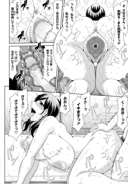 【エロ漫画】初めてソープに行ったらお隣の巨乳人妻が現れた!パイズリとマットプレイの素股でイかされてから中出しセックスの大サービスまでしてくれる!00018