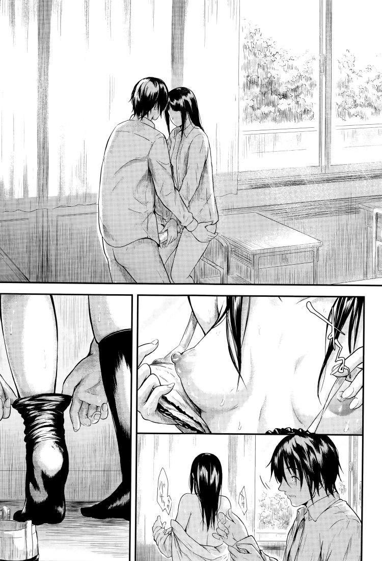 【エロ漫画】男子が教室でオナニーしていたら女子高生クラスメイトも教室でオナニーしていたので二人はオナ友になりオナニーをしあう!そしてお互いバイブとオナホとして中出しセックスをする!00031