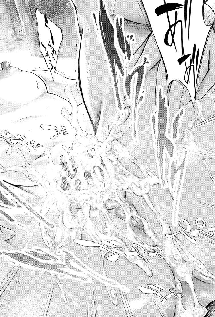 【エロ漫画】男子が教室でオナニーしていたら女子高生クラスメイトも教室でオナニーしていたので二人はオナ友になりオナニーをしあう!そしてお互いバイブとオナホとして中出しセックスをする!00042