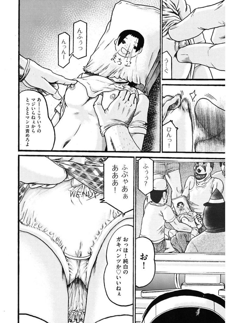 【エロ漫画】怪しげなAVを見たら女子小学生をガチレイプしていた!興奮しながらオナニーしていたがそのレイプされていた娘は妹でまんこもアナルも口も犯されまくっていた!00004