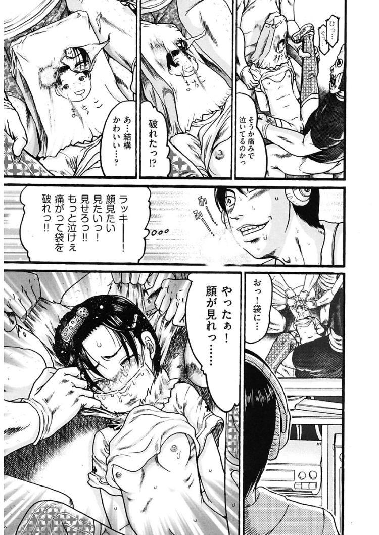 【エロ漫画】怪しげなAVを見たら女子小学生をガチレイプしていた!興奮しながらオナニーしていたがそのレイプされていた娘は妹でまんこもアナルも口も犯されまくっていた!00009